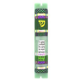 Glass Door Mezuzah - M44