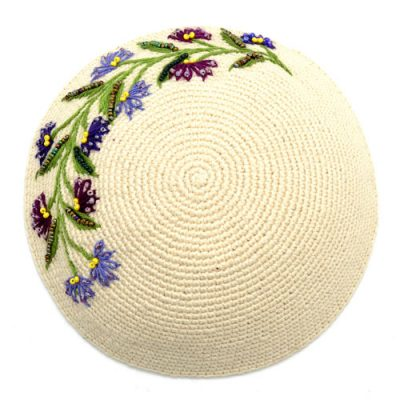 Embroidered Floral Yarmulke